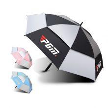 PGM Golfschirm Automatik 134cm Regen UV Schutz Double Layer Mehrfarbig alle 3 Farbkombinationen weisser Hintergrund ohne Beschriftung