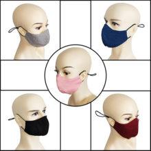 Mundschutz Maske Antibakteriell Silber Ionen alle Farben richtig